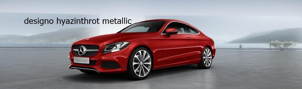 Mercedes-Benz C-Klasse Coupé: Die 12 Farben des neuen C ...