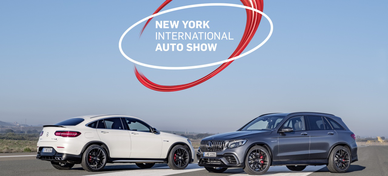 Vorbericht new york autoshow 2017 meet the stars in new for Mercedes benz new york ny