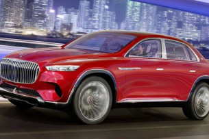 Vision Mercedes-Maybach Ultimate Luxury: Durchgesickert: Erste Bilder vom Maybach-Luxus-SUV-Showcar