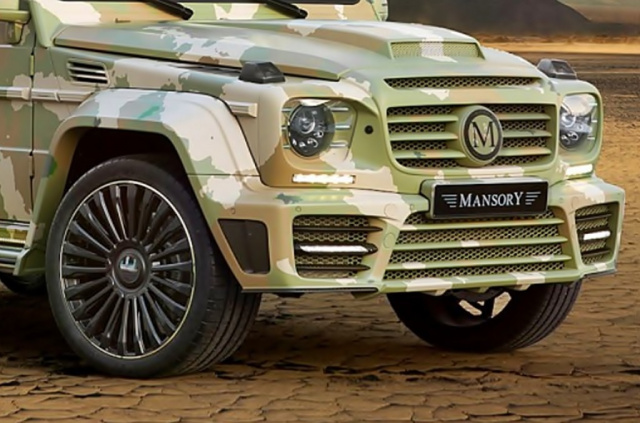 Mercedes Benz Camouflage G Calss